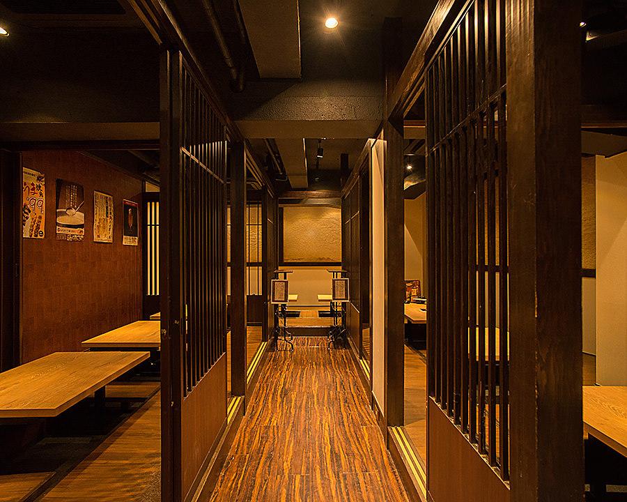 【公式】とりいちず酒場 中山南口店